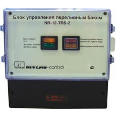 NR-12-TRS-2, блок управления переливного бака без магнитного клапана